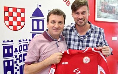 Артем Милевский нашел себе новый клуб