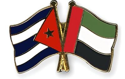 На Кубе открылось посольство ОАЭ