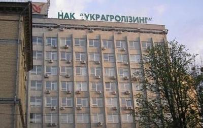 В Украгролизинге нашли нарушений на 14 миллионов