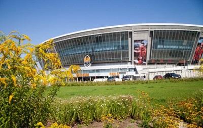 Заминированная  Донбасс Арена вернулась к работе
