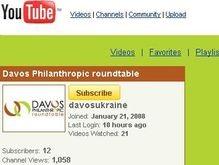 Видеоблог davosukraine на YouTube за два дня посетили более 1000 человек