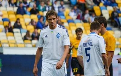 Гармаш не поможет сборной в матче с Македонией