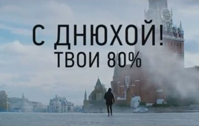 Появилась пародия на клип Тимати для Путина