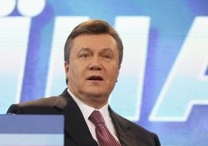 Янукович обратился к украинцам (обновлено)