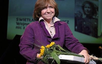 Нобеля з літератури отримала письменниця з Білорусі