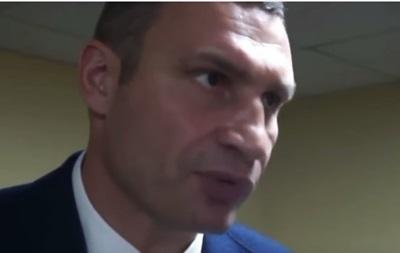 Конфуз Кличко: Нам нужны деньги, но мы понимаем, что деньги нам не нужны