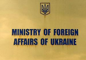 Официальный Киев определился по иранскому вопросу