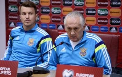 Фоменко: Гармаш активно тренируется, но состав определится в день игры