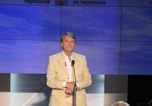 Регионал: Назвав украинцев хохлами, Ющенко расписался в собственном хамстве