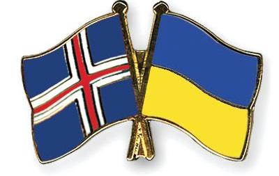 Исландия ратифицировала соглашение об упрощенной выдаче виз украинцам