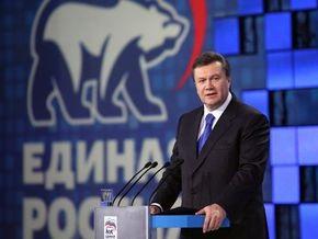Янукович: Россия потянет Украину вперед