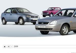 Российский автогигант в ноябре удвоил продажи Lada