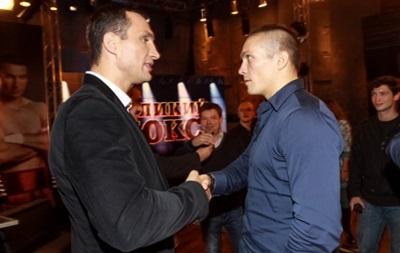 Усик: Могу нокаутировать Кличко, но я уважаю стариков