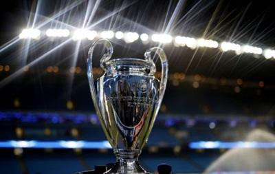 Кубки Лиги чемпионов и Лиги Европы едут в Киев