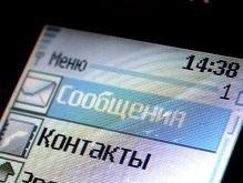 В центре Киева введена мобильная парковка