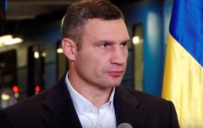 Кличко: Раздача киевлянам по 100 гривен - не подкуп