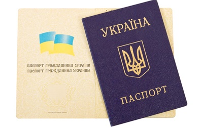 Власти Крыма обещают не забирать украинские паспорта