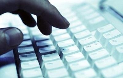 В Украине появилось первое  электронное  министерство