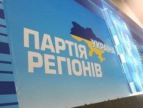 Партия регионов требует ввести в Украине химическую кастрацию педофилов