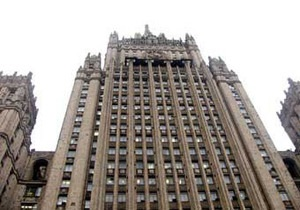 Москва резко отреагировала на доклад Госдепа США о соблюдении прав человека в России