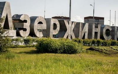 Дзержинск переименуют в Торецк