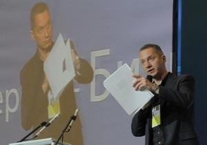 UMH group оценила объем украинского интернет-рынка в $3 млрд