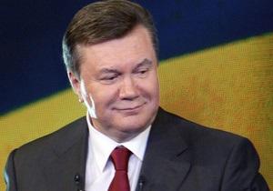 НГ: Молдаване подарили Януковичу дорогу