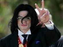 Ранчо Майкла Джексона спасено