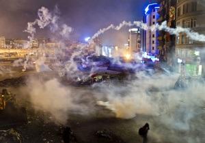 Турция - протесты в Турции - Полиция применила слезоточивый газ и водометы в центре Стамбула