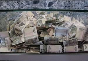 Рубль упал к доллару до минимума 2010 года