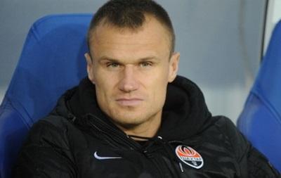 Вячеслав Шевчук потерял место в составе из-за ошибок в матче с ПСЖ