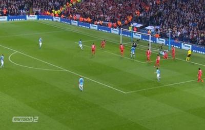 Ман Сити — Севилья 2:1 Видео голов и обзор матча Лиги чемпионов