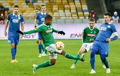 Днепр - Сент-Этьен 0:1 Онлайн трансляция матча Лиги Европы