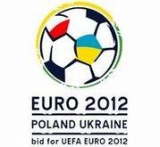 Евро-2012: Япония нам поможет