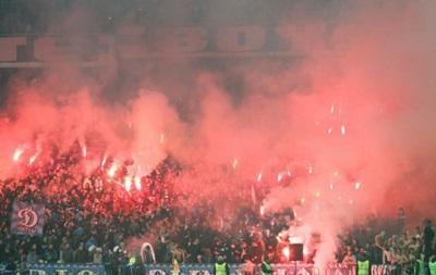 Динамо наказали частичным закрытием трибун на ближайший матч