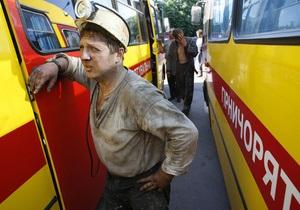 На шахте Скочинского продолжается поиск двух горняков