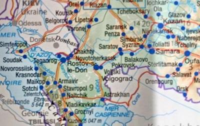Во французском атласе Крым снова стал российским