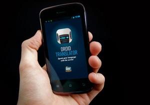 Украинец разработал конкурента Skype с синхронным переводом - droid translator