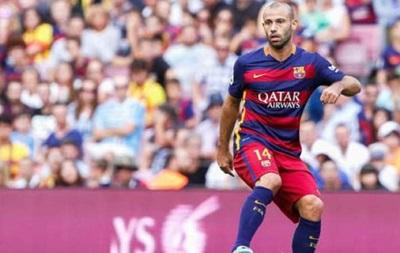 Игроку Барселоны грозит дисквалификация на 4 матча