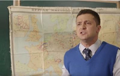 Персонаж Зеленского нецензурно обругал выборы и власть