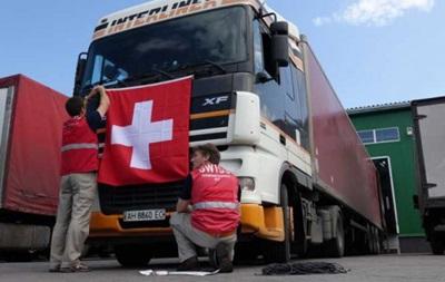 Швейцария доставила более 500 тонн гуманитарного груза на Донбасс