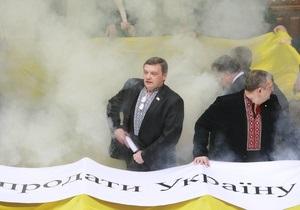Тимошенко: Дымовые шашки в Раде использовали регионалы