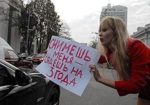 FEMEN проведет под Кабмином акцию Дай портфель