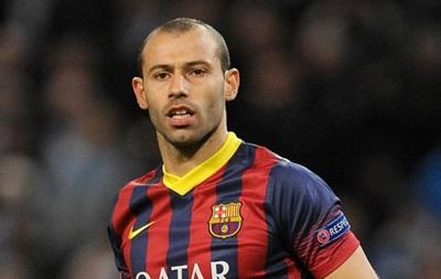 Маскерано не поможет Барселоне в двух матчах за оскорбление арбитра