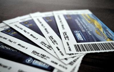 Билеты на матч Украина - Словения проданы за несколько часов