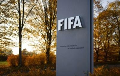 За пост президента ФІФА боротимуться сім кандидатів