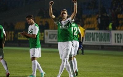 Александрия выбивает Зирку в Кубке Украины