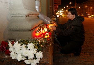 В Беларуси объявлен день траура по погибшим при взрыве в минском метро