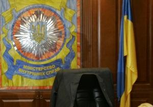 В Мукачево милиция задержала лжеминистра внутренних дел