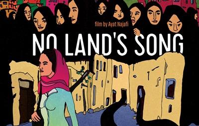 Фильм No Land's Song